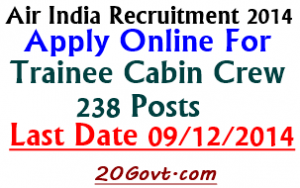 Air-India-Recruitment-2014-for-Trainee-Cabin-Crew-238-Posts