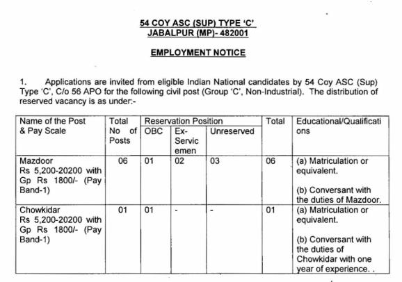 54 COY ASC SUPPLY Group C Recruitment in JABALPUR-578x406
