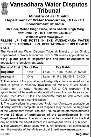 Vansadhara-Water-Disputes-Tribunal-Ministry-of-Jal- Shakti-department-of-Water-Resources-RD-GR