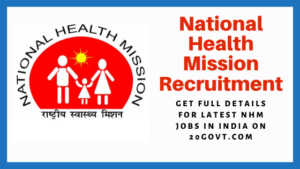 National Health Mission Recruitment-560x336