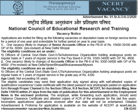 ncert-employment-notice-543x442