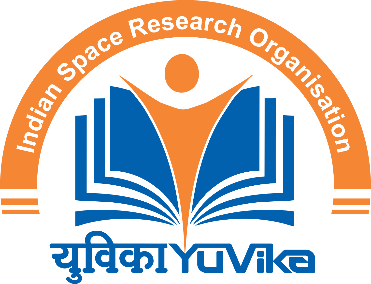 ISRO Young Scientist Programme-1510x1155